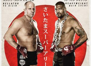 Bellator Japan Fedor vs Rampage poster