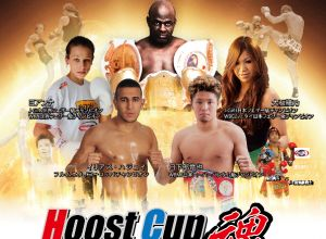 Hoost Cup