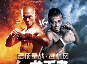 Yi Long vs Sittichai