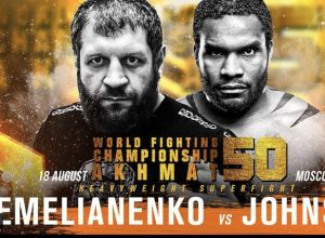 Emelianenko vs Johnson Jr.