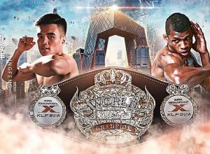 Andy Ristie vs Kong Linfeng Kunlun Fight 81