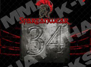 Młodzieżowa Liga Spartanwear
