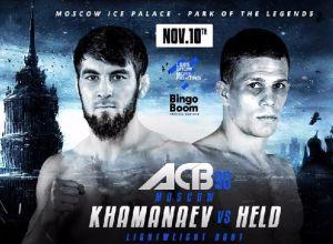 Musa Khamanaev vs Marcin Held