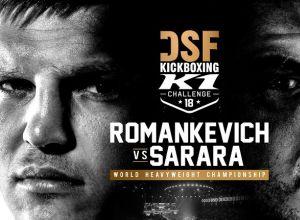 DSF 18 Romankevich vs Sarara