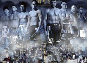 Glory 4/ Dream 18