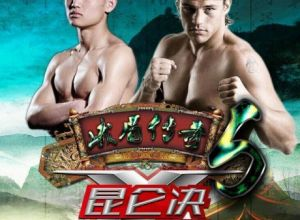 Kynlun Fight 5