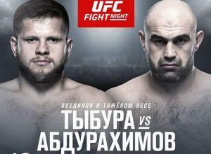 Tybura vs Abdurakhimov UFC on ESPN+ 7