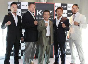 K-1 Global