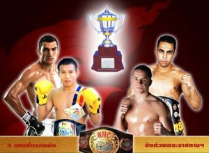 Prince's Cup 2012