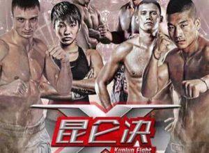 Kunlun Fight 43