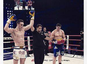 Andrey Gerasimchuk