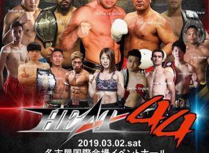 Heat 44 Japan Nagoya
