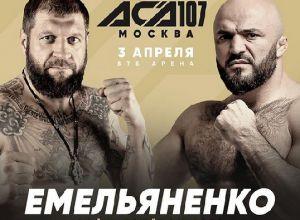 Aleksander Emelianenko vs Magomed Ismailov