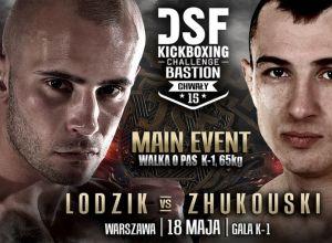 DSF 15 Lodzik vs Zhukovsky