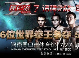 Kunlun Fight 7