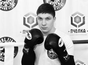 Denis Razdrogov