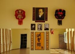Choy Lee Fut Kung Fu - klub_16
