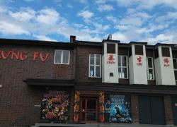 Choy Lee Fut Kung Fu - klub_1