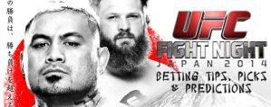 UFC Fight Night 52: Hunt vs. Nelson: Saitama, 20/09/2014