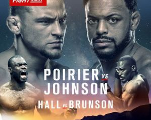 UFC Fight Night 94 Poirier vs Johnson: Hidalgo, 17/09/2016