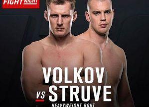 UFC Fight Night 115 Struve vs. Volkov: Rotterdam, 02/09/2017