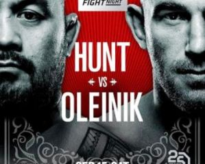 UFC Fight Night 136 Hunt vs. Oliynyk: Moscow, 15/09/2018