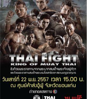 Thai Fight - półfinały turniejów! Wyniki i video!