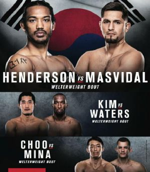 UFC Fight Night 79 Seoul: Henderson vs Masvidal: 28/11/2015