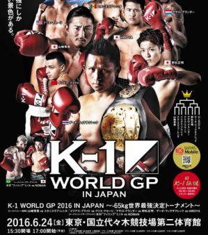 K-1 World GP in Japan 2016: turniej światowy o wyłonienie nowego mistrza w wadze do 65 kg!