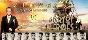 Glory of Heroes 6: Qiu Jianliang nokautuje Kema obrotówką na wątrobę! Wyniki i video!