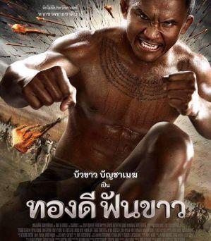 Buakaw Banchamek w głównej roli w filmie o tajskim generale!