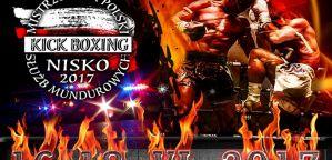 V Mistrzostwa Polski Służb Mundurowych w Kickboxingu - Wyniki