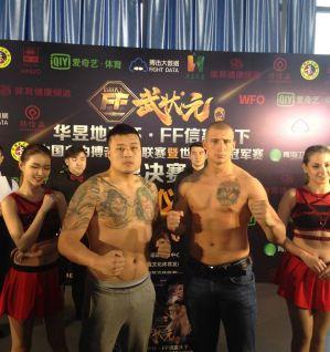 Łukasz Krupadziorow przed szansą na trzecie zwycięstwo na Faith Fight w Chinach!