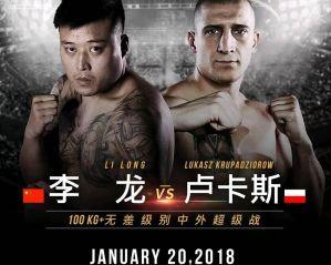 Łukasz Krupadziorow podbija Chiny! Trzecia wygrana na Faith Fight w Shenzen