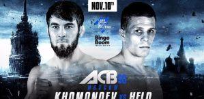 ACB 90: Marcin Held vs Musa Khamanaev w Moskwie w listopadzie 2018!