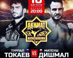 Mateusz Duczmal vs Turpal Tokaev na Akhmat Kickboxing Fight Show w Czeczenii