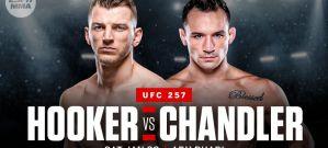 Były mistrz Bellator MMA Michael Chandler kontra Dan Hooker na UFC 257!